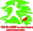 Соревнования СШОР по СО_1